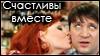 Сайт сериала Счастливы вместе